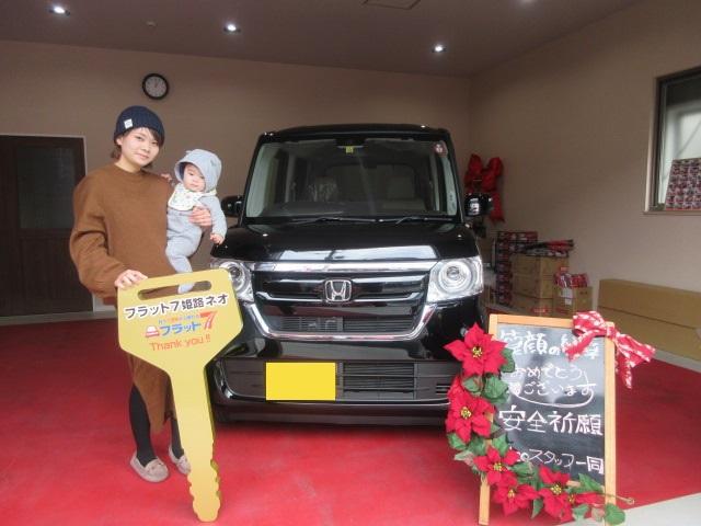 兵庫県姫路市H様 N-BOX カーリース