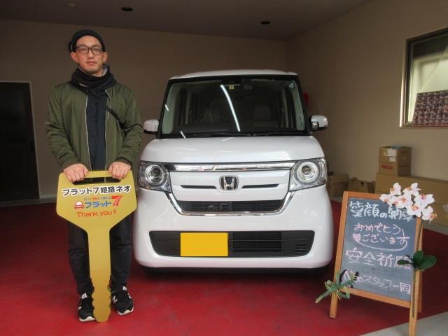 兵庫県姫路市Y様 N-BOX カーリース