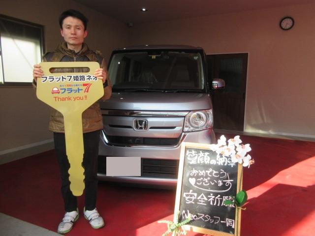 兵庫県姫路市T様 N-BOX カーリース