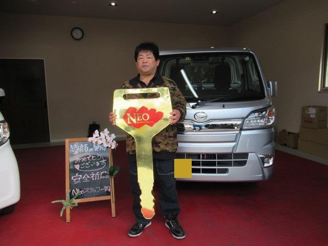 兵庫県姫路市T様 ハイゼットトラック カーリース