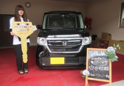 兵庫県たつの市M様 N-BOX カーリース